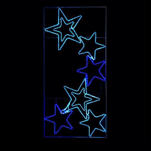 Светодиодная консоль Звездопад 215х105 см