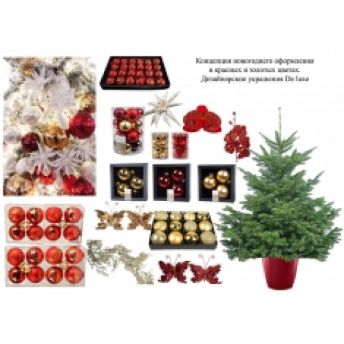 Дизайн новогодней елки до 1,5 м